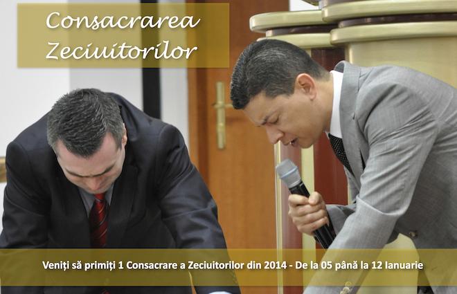 cópia de CONSACRAREA